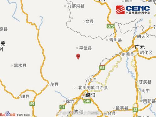 四川绵阳市平武县发生3.7级地震震源深度14千米