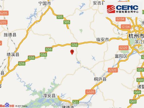 浙江临安市发生4.2级地震震源深度15千米