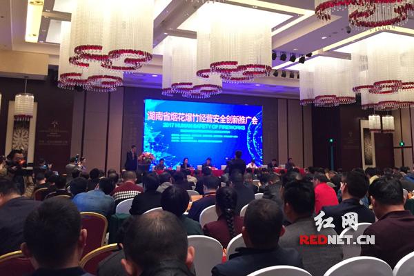 湖南推出烟花爆竹经营安全新模式 助推产业创新发展
