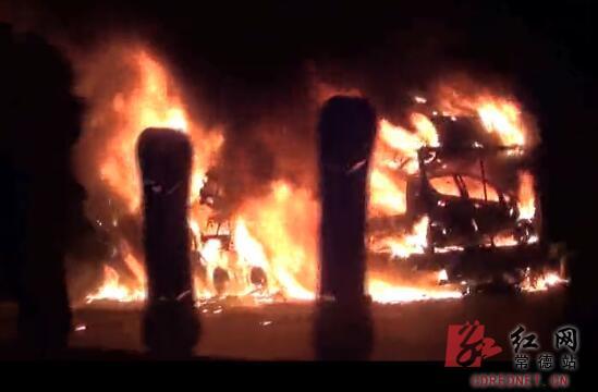 二广高速临澧段一挂车自燃 18辆小车烧成空壳