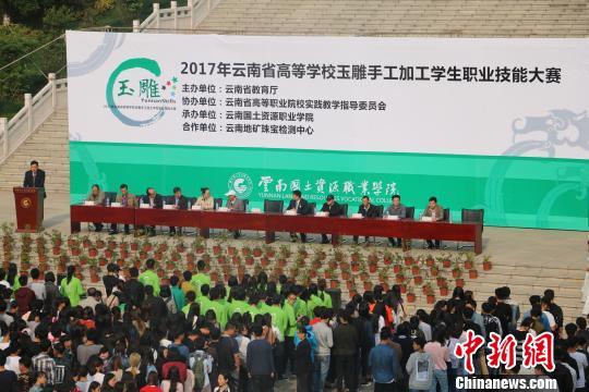 云南7所院校学生代表齐聚昆明PK玉雕手工加工