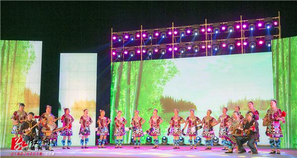 靖州县举办30周年县庆少数民族文艺汇演