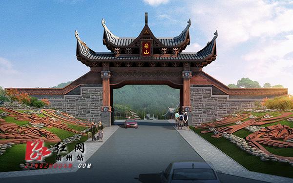 飞山景区大门初步设计方案
