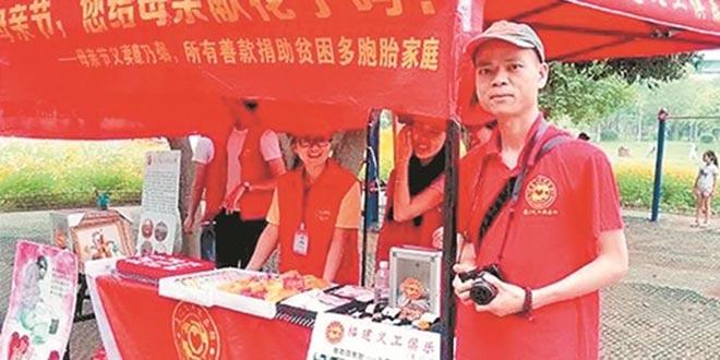 今日热点新闻义工王华鹰:热衷公益14年 抗癌3年临终捐器官