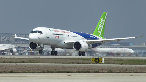 Test pilots chosen for C919 maiden flight