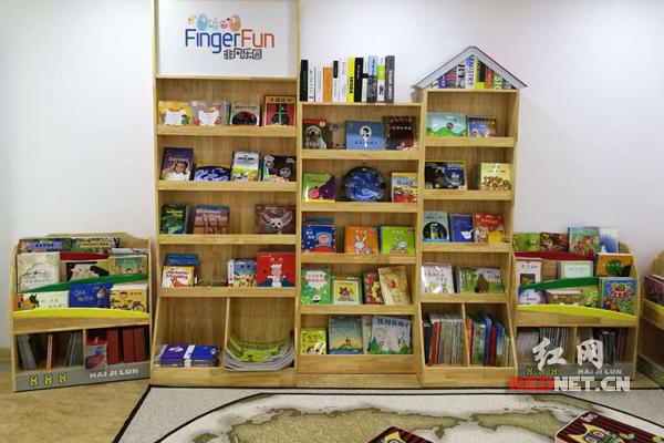 非凡乐园公益图书馆以绘本阅读为切入口,培养幼儿从小爱读书