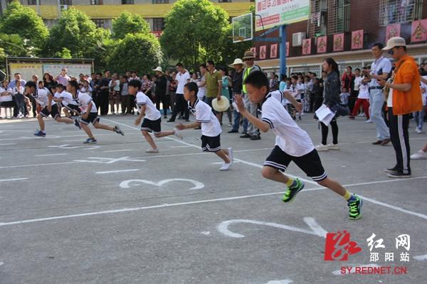 隆回东方红小学运动会精彩纷呈图片