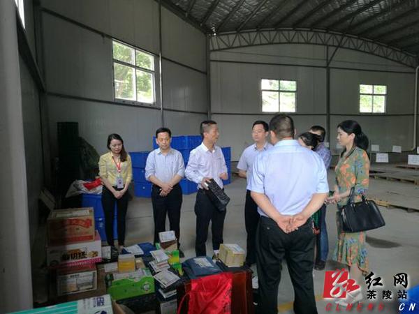 张征良赴湘潭县考察农村电商物流园