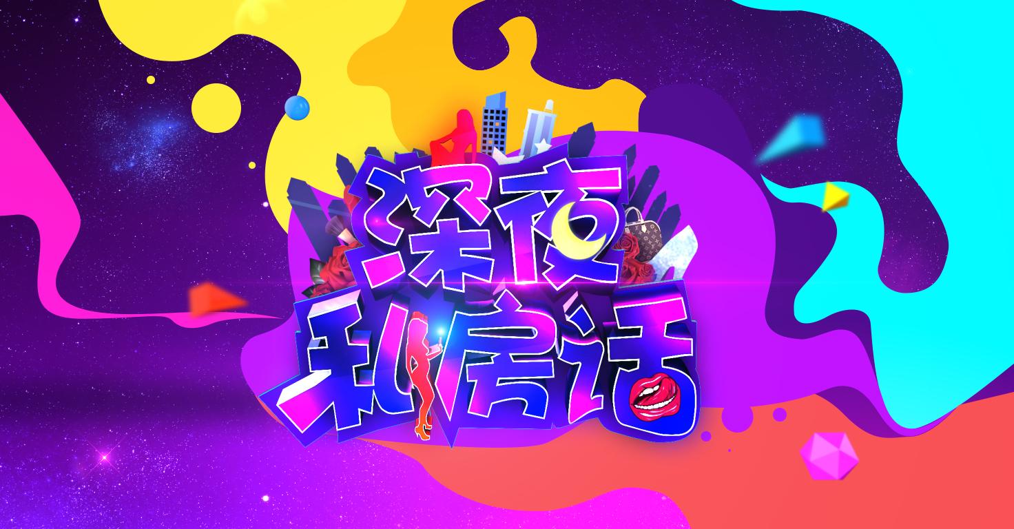 http://www.weixinrensheng.com/sifanghua/239682.html