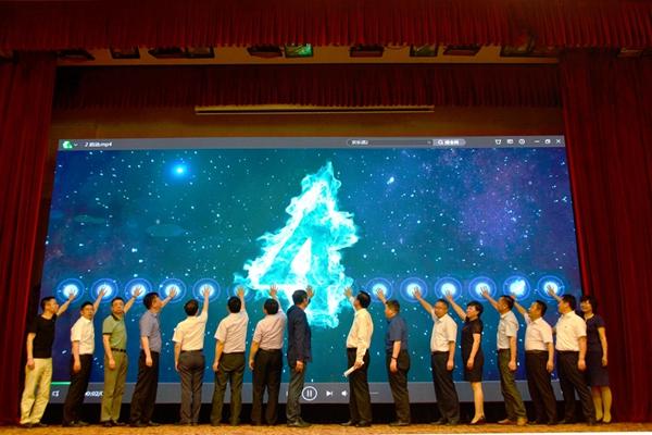 """""""湖南省未成年人绿色上网公益活动""""正式启动"""