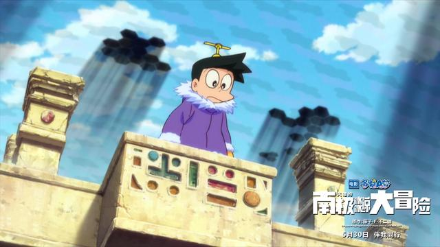 哆啦A梦剧场版530上映史上最强大冒险强势来袭