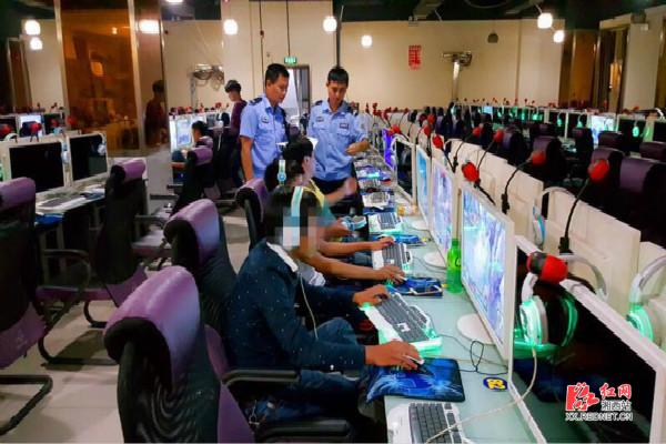 湘西州公安开展网吧实名制专项检查