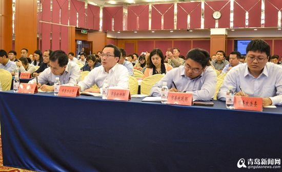 法规专家详解网络安全法 青岛市200人参会学习