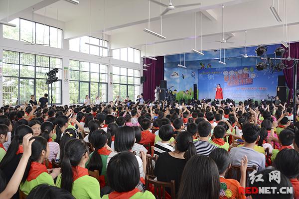 湖南关爱农村留守儿童特别行动在浏阳开展