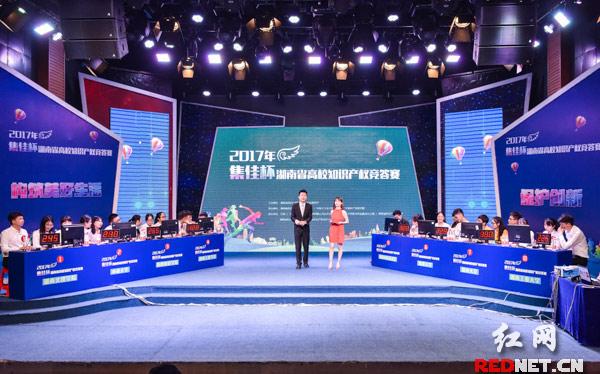 http://www.hunanpp.com/qichexiaofei/43538.html