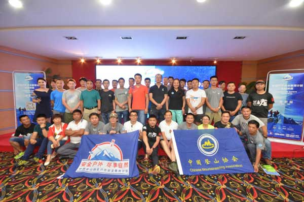 Outdoor safety program tours China