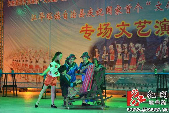"""江华庆祝全国首个""""文化和自然遗产日"""""""