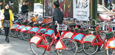 Hangzhou bike hire service wins award