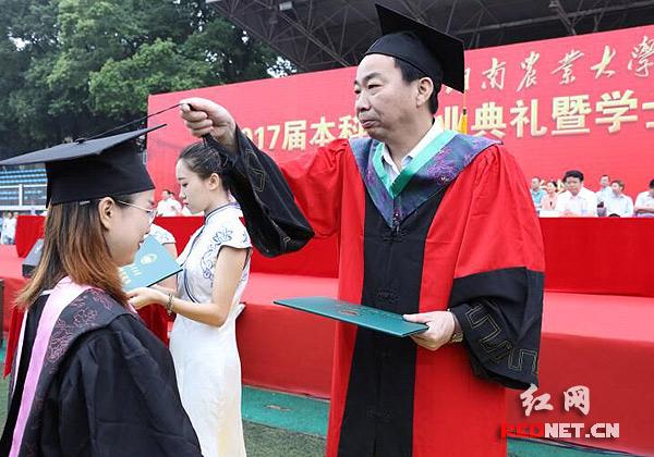 湖南农业大学举行2017届本科生毕业典礼图片