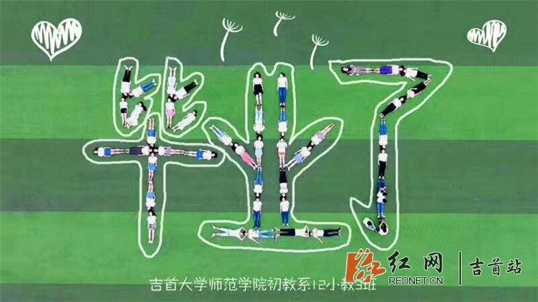 http://www.hunanpp.com/dushuxuexi/173644.html