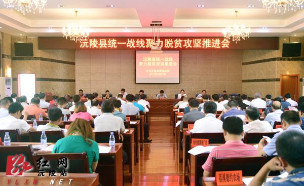 沅陵发挥非公经济脱贫攻坚力量 23个企业签扶贫协议
