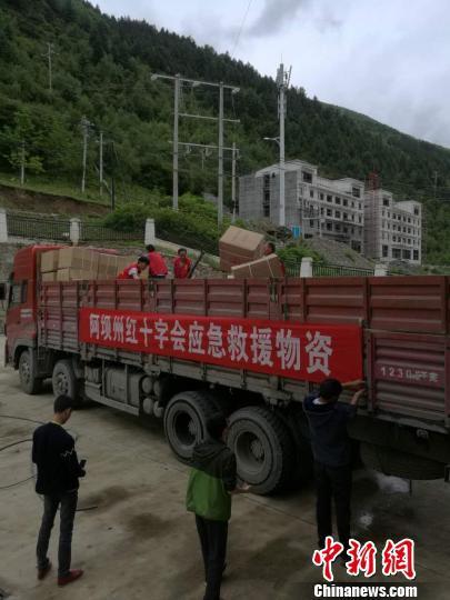 救援物资正前往茂县。四川省红十字会提供