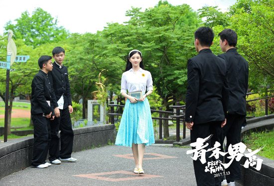《青禾男高》曝决战直播视频 全国高校路演燃魂收官