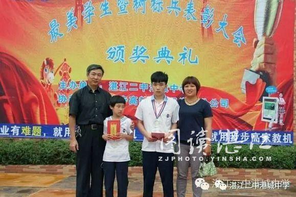 广东12岁女孩高考620分 小学只读了1年