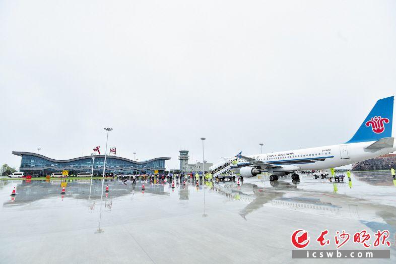 上海到湖南长沙飞机