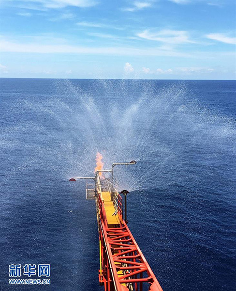 China wraps up combustible ice mining trial, setting world records