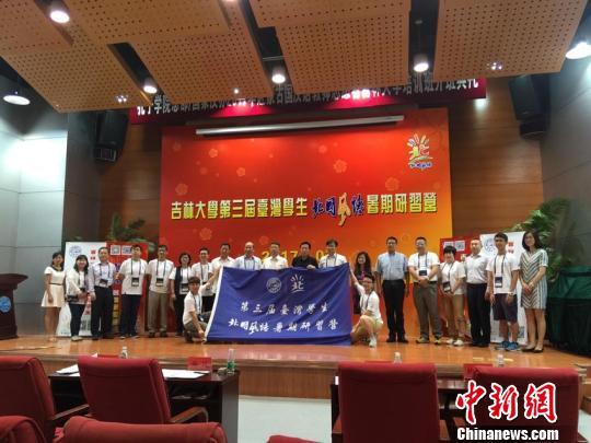 台湾大学生赞大陆生活便捷:拿着手机就可以到处跑