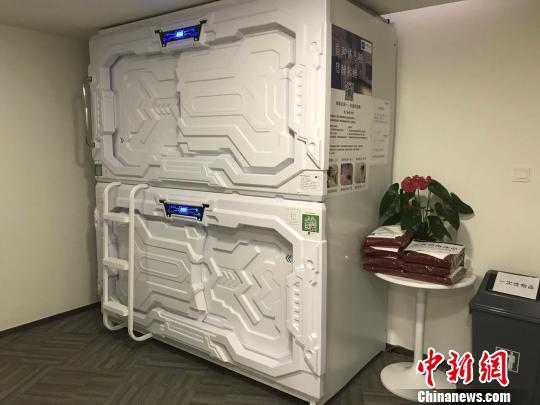 """上海现""""共享睡眠舱""""供上班族小憩每分钟0.2元(图)"""
