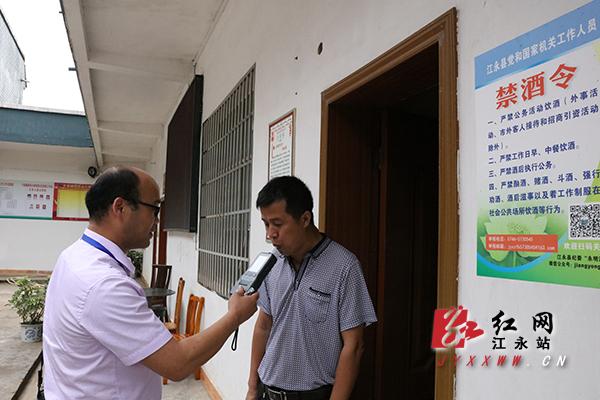 江永纪检干部带着酒精测试仪去办案
