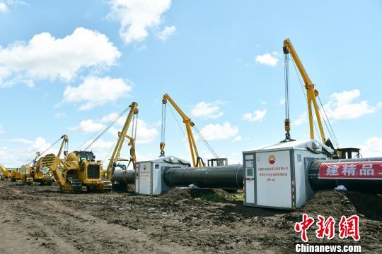 中俄东线天然气管道工程试验段(二期)正式开工(图)