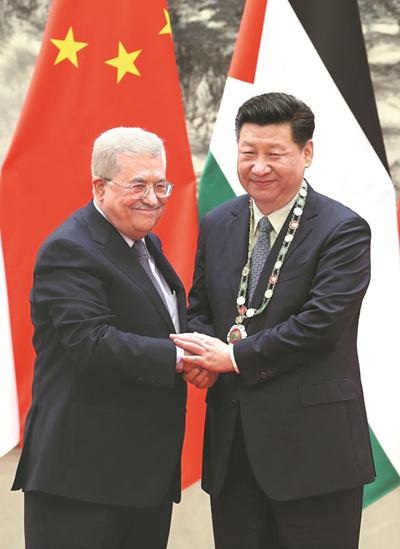 Xi backs Palestinian efforts