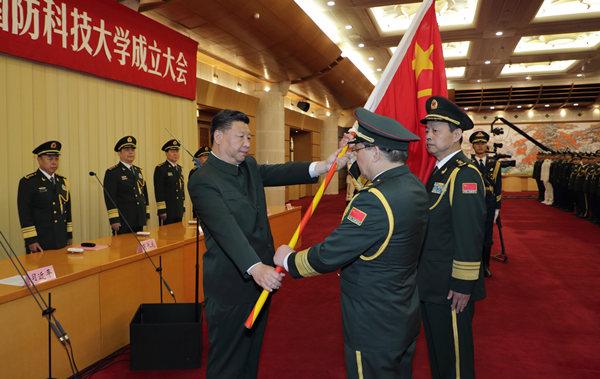 Keep eye to future, Xi urges