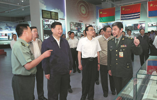 Xi urges constant work to make PLA first-rate