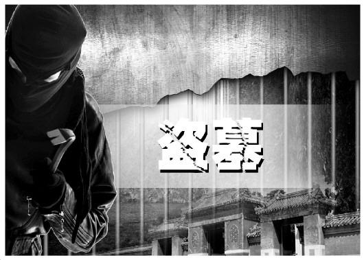 清东陵被盗系列案:被告人一审判14年至2年不等