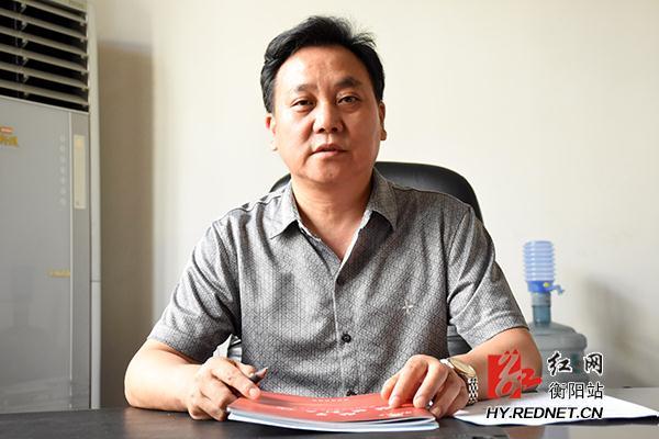 衡阳市委改革办:全力做好改革协调推进工作