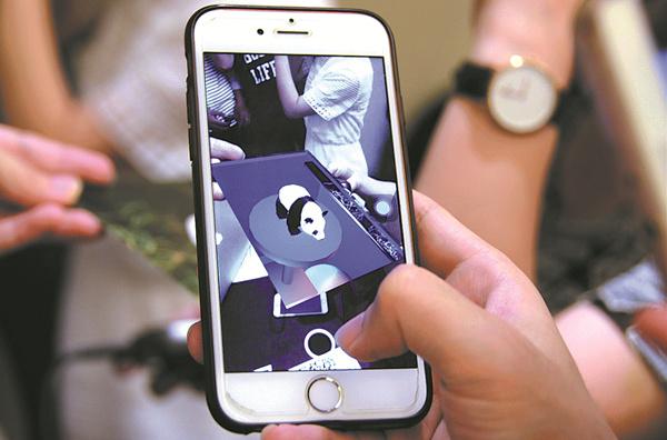 VR panda 'paradise' coming to Chengdu