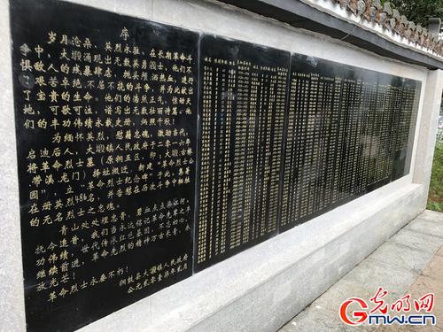 """【纪念""""三个90周年""""】走进红色热土——江西铜鼓"""