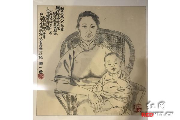 湖南省少儿图书馆40幅手绘画让你看懂英雄模样