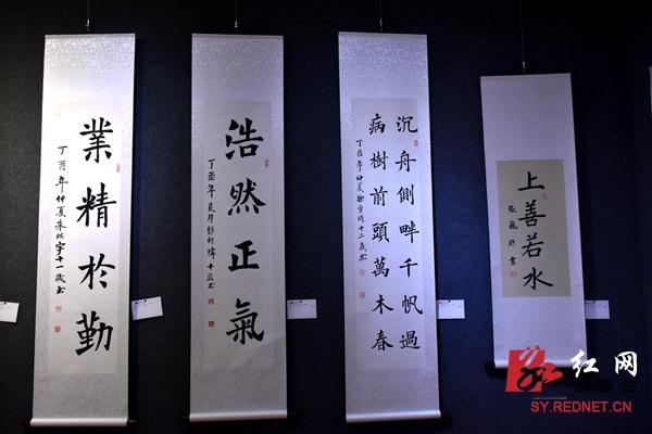 中国人民解放军建军90周年主题书画及明信片展示活动如期在8月1日开展