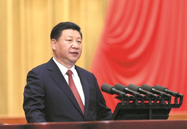 XI praises military's history