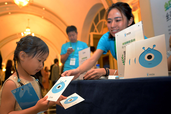 Cashless trend takes hold in China