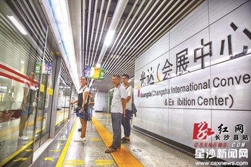 Changsha makes great strides on transport