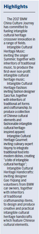 BMW China Culture Journey charts innovative course