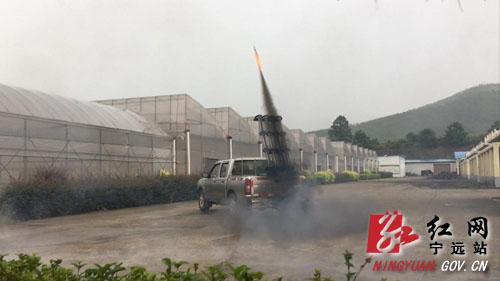 宁远县气象局实施人工增雨缓解旱情
