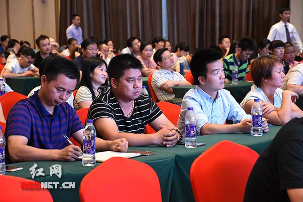 湘潭进行互联网+电子商务培训助力传统企业财产转型