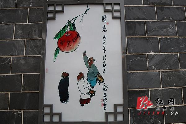 江永县:廉政漫画上墙让纪律提醒及脑入心